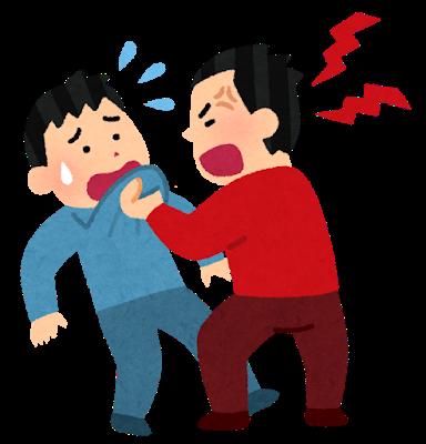 歌舞伎町で殴られた経験からとっさに襲われた時の対処方法
