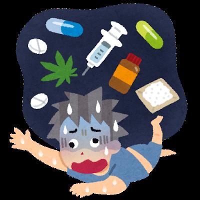 実録:鬱の薬を飲み続けて3ヶ月目。いきなり薬飲むのを辞めたらやばかった!