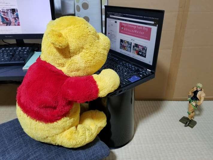 残業を無くす働き方改革!!パソコン作業効率化するツールとショートカット紹介