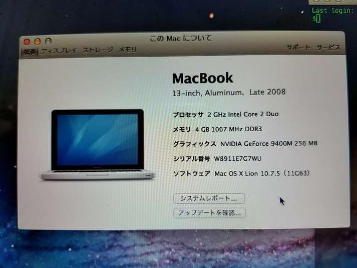MacBookの性能を分かりやすく比較。公式サイトの表記にはご用心。