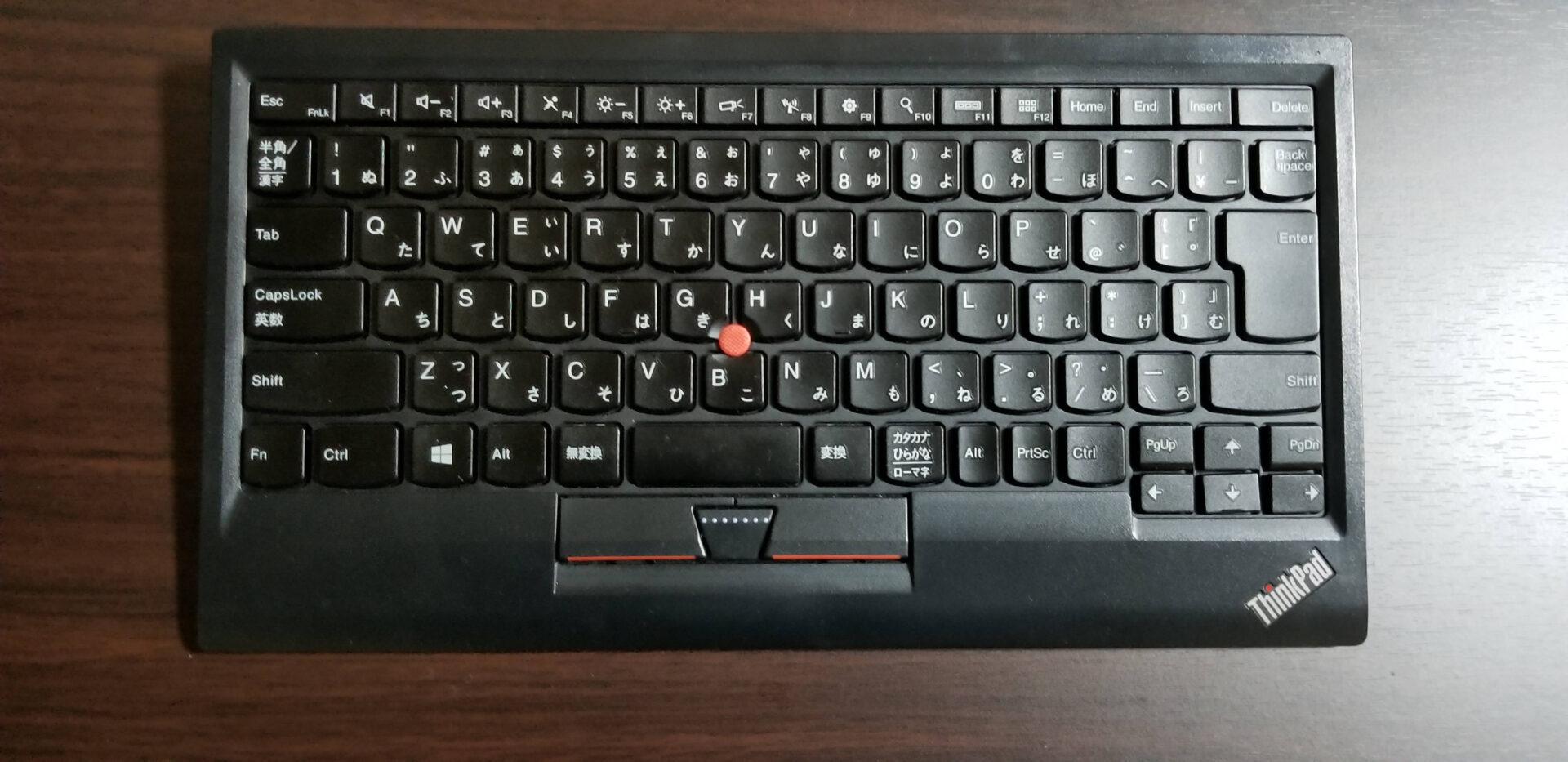 現役SEがこっそり教えるPC仕事効率化ツール ThinkPadキーボードでPC操作効率UP!