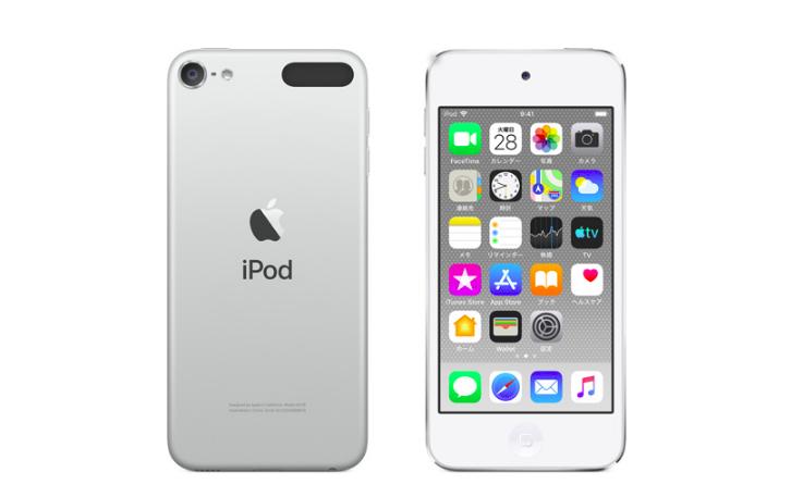 新型iPod touch(第7世代)はサブ機にちょうど良い。私が欲しいと思う理由について。