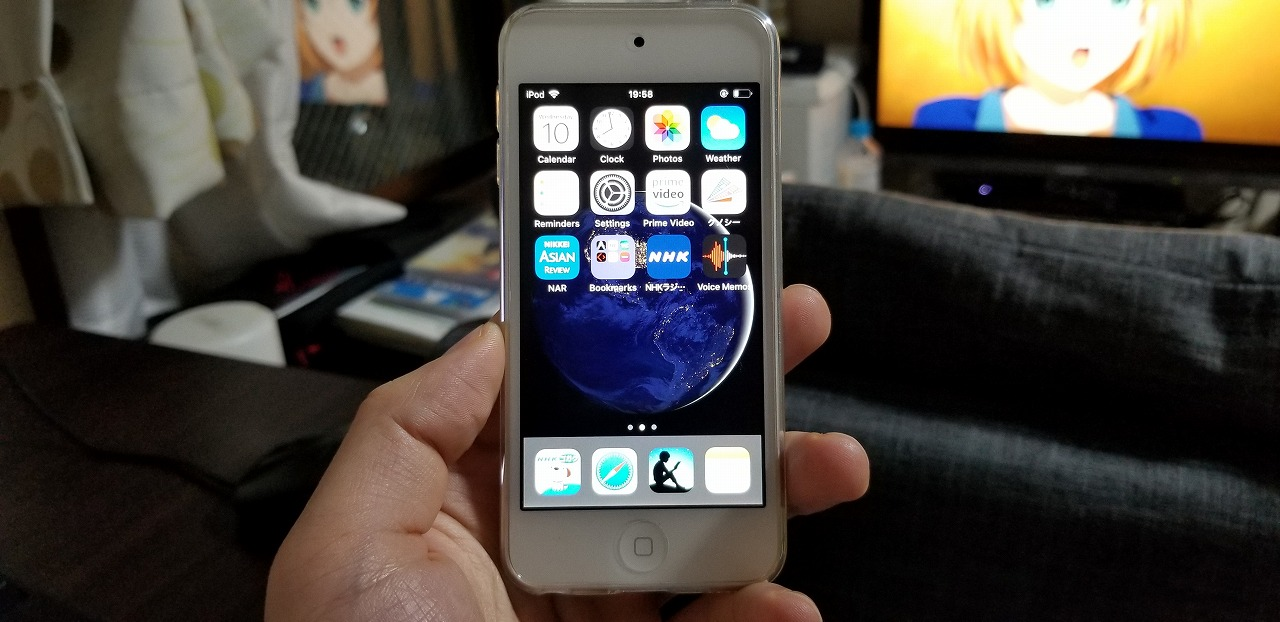 iPod touchの活用事例を紹介。最強の英語学習ツールでスキマ時間を有効活用。
