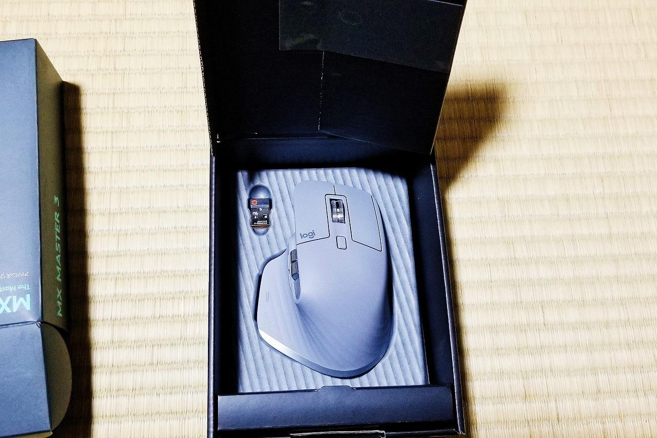 最強マウス はロジクールMX MASTER 3一択。仕事で使うなら最高の道具を使え!