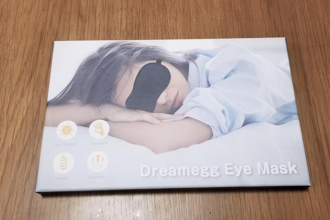 快眠におすすめアイテム Dreamegg アイマスク