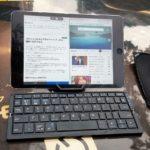 持ち運び便利なクールな折り畳みキーボード:iclever IC-BK11をレビューする。