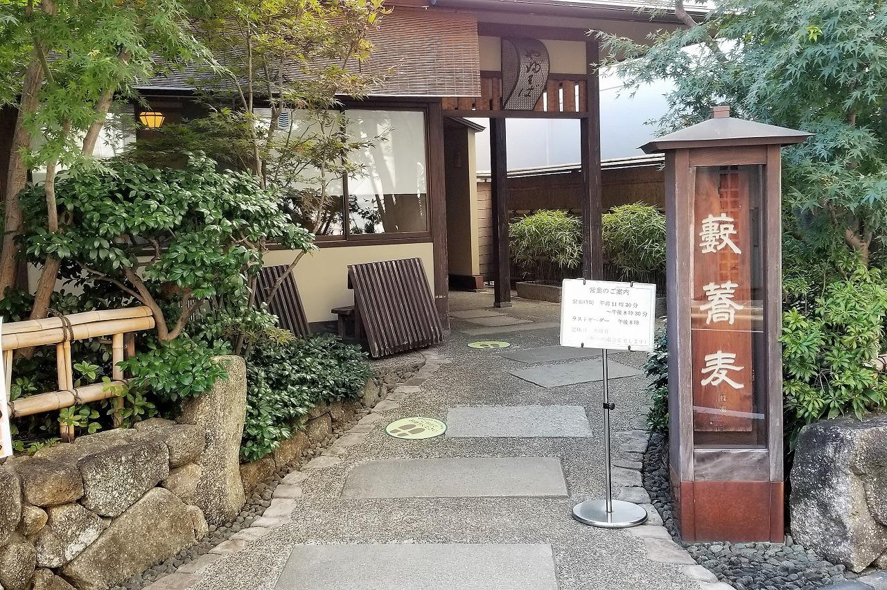 おすすめ蕎麦屋「かんだやぶそば」(神田)、(秋葉原)、(御茶ノ水)の評価