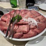 秋葉原 炭火焼肉 「たん清」の厚切り牛タンは最高の贅沢